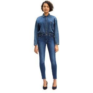 Levi's 520 Medium Wash Tapered Jeans